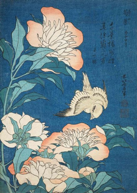 Hokusai, Katsushika: Peonies and Canary. Fine Art Print/Poster. Sizes: A4/A3/A2/A1 (003942)